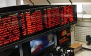آخرین وضعیت ورود سهام شرکتهای شهرداری به بازار سرمایه