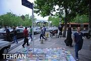 بازنگری جامع در محور کتاب تهران