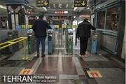 بدهی بیش از ۴۹۱ میلیارد تومانی دولت برای یارانه بلیت مترو