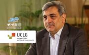 سخنرانی شهردار تهران در نشست سازمان UCLG