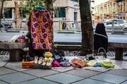 بازارهای محلی راه حل دستفروشی در تهران است