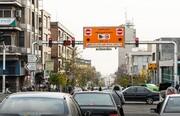 لغو اجرای طرح ترافیک در پایتخت از فردا
