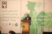 رئیس شورای شهر تهران: اراضی نظامی باید در اختیار شهروندان قرار گیرد