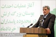 حناچی: بوستان ارتش احیای یکی از قدیمی ترین باغهای تهران است