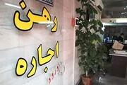 گرانترین و ارزان ترین مناطق تهران کدامند؟