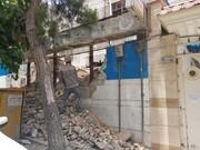 راه اندزی اپلیکشن سوت زنی برای شناسایی ساختمان های نا ایمن
