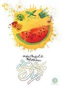 آموزش فرهنگی و هنری رایگان در «مدرسه تابستانی تهران»