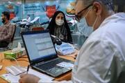 اجرای طرح داوطلبانه اهدای خون ویژه مدیران ارشد شهری
