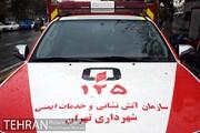 مرکز نیکوکاری آتش نشانی تهران راه اندازی شد