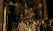 آخرین آمار فوتی و مصدومان حریق کلینیک سینا اطهر