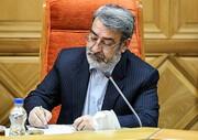 وزیر کشور دستور بررسی علل آتش سوزی کلینیک سینا اطهر را صادر کرد