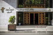 علت غیبت زالی در جلسه شورا برای ارائه گزارش حادثه سینا مهر چیست؟