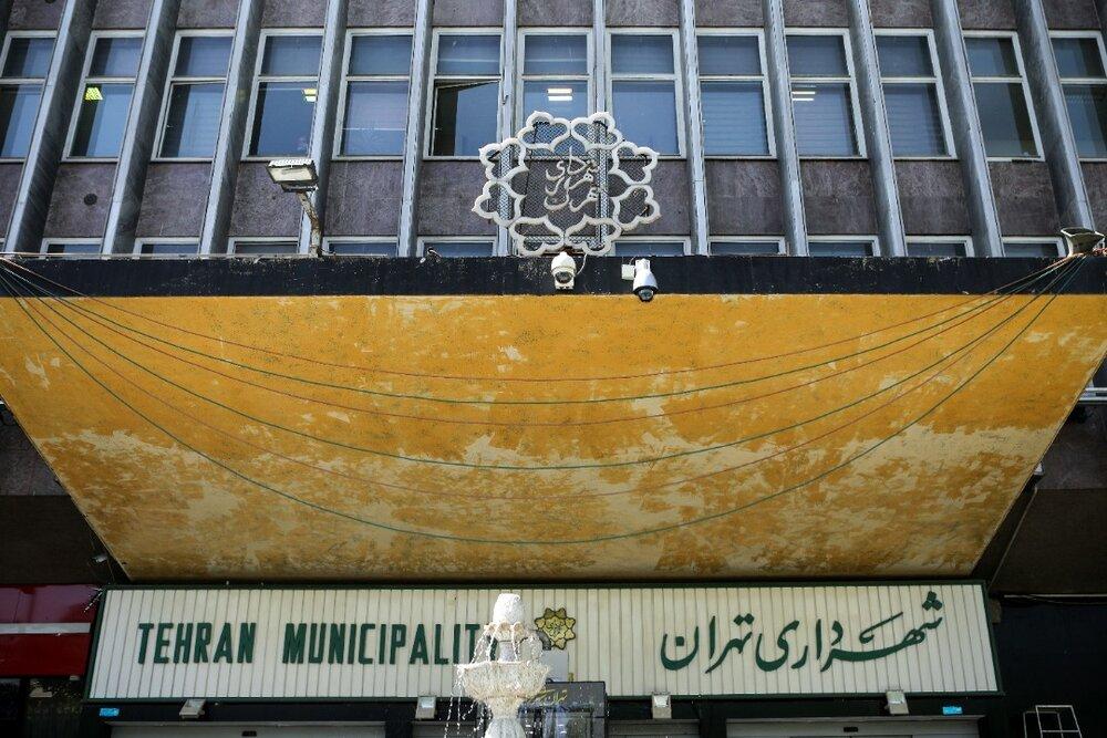 سرپرست مرکز حقوقی شهرداری تهران منصوب شد