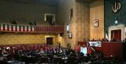 شوراها میتوانند بازوی توانمند دادستانی برای مبارزه با فساد باشند