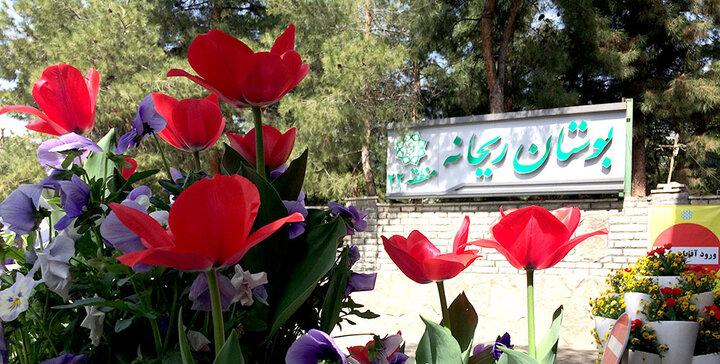 معرفی برندگان طراحی بوستان بانوان ریحانه ؛ مرداد