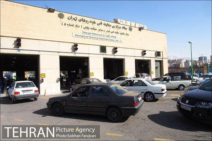 تعطیلی تمامی مراکز معاینه فنی شهر تهران در ۱۴ مرداد