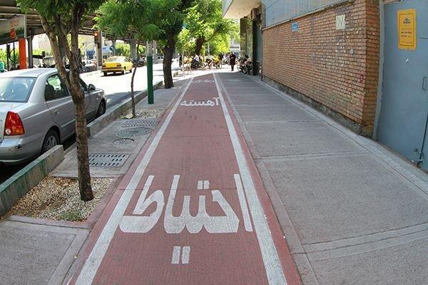 بهسازی پیاده رو خیابان کریمخان