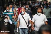 جریمه جدید شهروندان بدون ماسک
