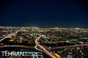 خبر تعطیلی تهران کذب محض است