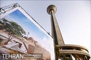بهرهبرداری از ایستگاه مترو برج میلاد در شهریور ماه