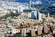 چرا مسکن در تهران گران شد؟