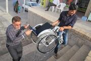 ارائه پایان کار در گرو مناسبسازی ساختمانها برای معلولان