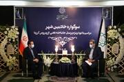 «مقابله جمعی» تنها راه توقف زنجیره انتقال کرونا در تهران است