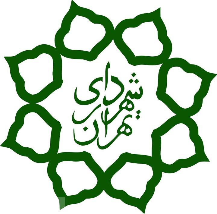 نحوه حضور کارکنان شهرداری تهران در نیمه نخست اردیبهشت ۱۴۰۰