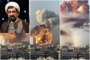 پیام تسلیت رئیس سازمان فرهنگی هنری شهرداری تهران به مناسبت فاجعه تلخ انفجار بیروت