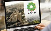 ساخت و ساز آنلاین در پایتخت
