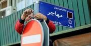 تغییر نام های تکراری معابر پایتخت از سیاست های شورای شهر