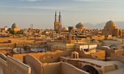 یزد، پایلوت شهر دسترس پذیر ایران شد