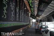 شهر و شهروندان، سیاهپوش حسین (ع)