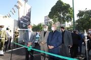 نخستین موزه محلی نازی آباد ساخته می شود