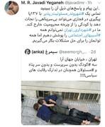 تلاش شهرداری برای حل آسیب های اجتماعی در تهران