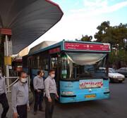 آغاز به کار اتوبوس مدرسه در منطقه ۷