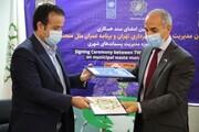 نماینده سازمان ملل: پاکیزگی و نظافت شهر تهران چشمگیر است
