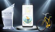 اهدای جایزه جهانی شهرهای هوشمند به یک اپلیکیشن ایرانی