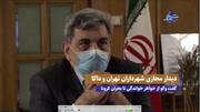 دیدار مجازی شهرداران تهران و داکا
