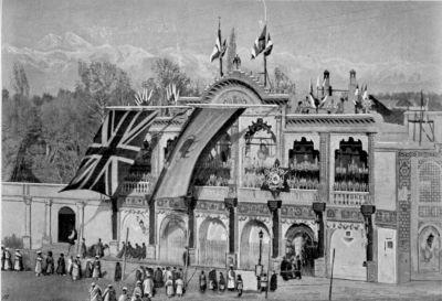 نخستین بانک ایرانی را انگلیسی ها ساختند