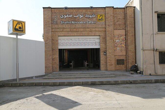 ورودی جدید ایستگاه مترو نواب صفوی در خط ۷ افتتاح شد