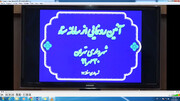 رونمایی از بانک اطلاعاتی خانوادههای آسیبپذیر تهرانی