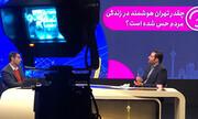 «تهران من» محور اصلی خدمات غیرحضوری شهرداری تهران