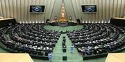 حذف «شورای شهر» از لایحه مالیات بر ارزش افزوده تاثیری بر وضع عوارض ندارد