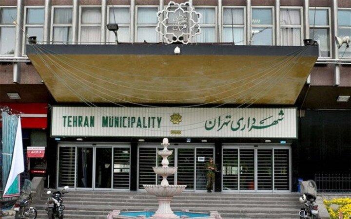 انحلال اداره کل امور ایثارگران شهرداری تهران کذب محض است