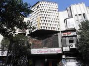 شهرداری نمی تواند مانع تخریب سینما ایران شود