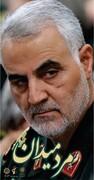 اعلام ویژه برنامه های نخستین سالگرد شهادت سردار دلها در جنوبشرق تهران