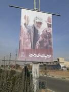 «مرد میدان» در قاب های جنوبشرق تهران نقش بست