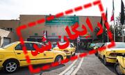 معاینه فنی تاکسی های پایتخت به مدت یک هفته رایگان شد