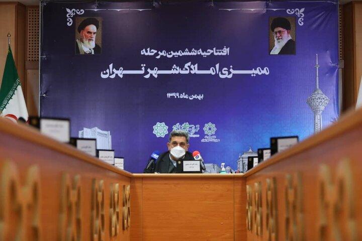 حناچی: ممیزی املاک، کیفیت زندگی تهرانی ها را تغییر می دهد